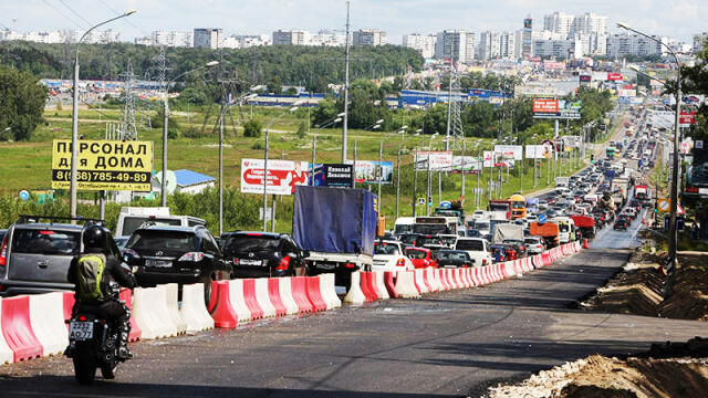 Новомосковский и Троицкий округа Москвы