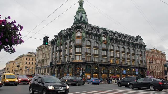Санкт-Петербург. Центральный район