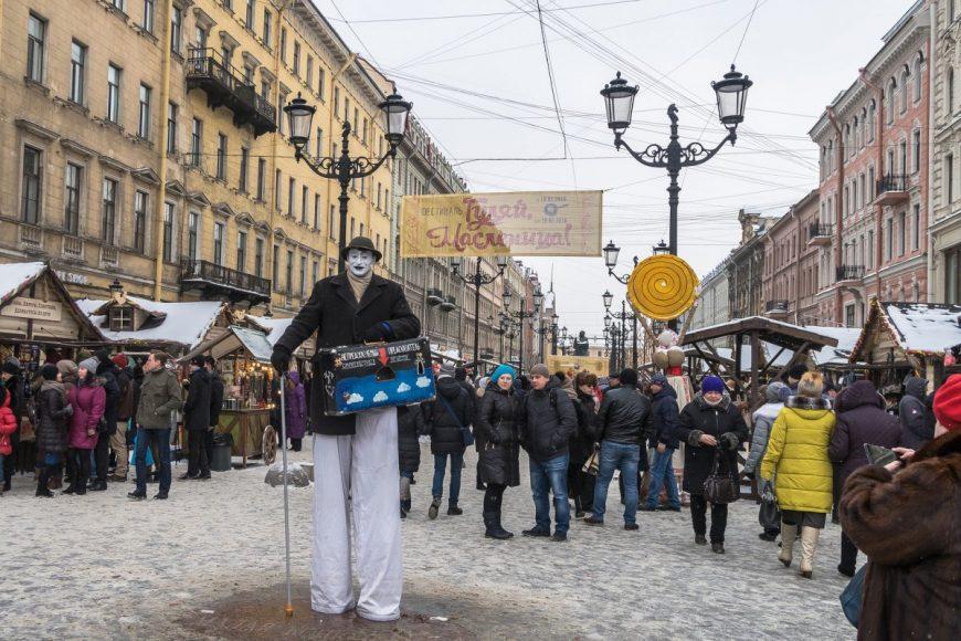 Масленица в Санкт-Петербурге