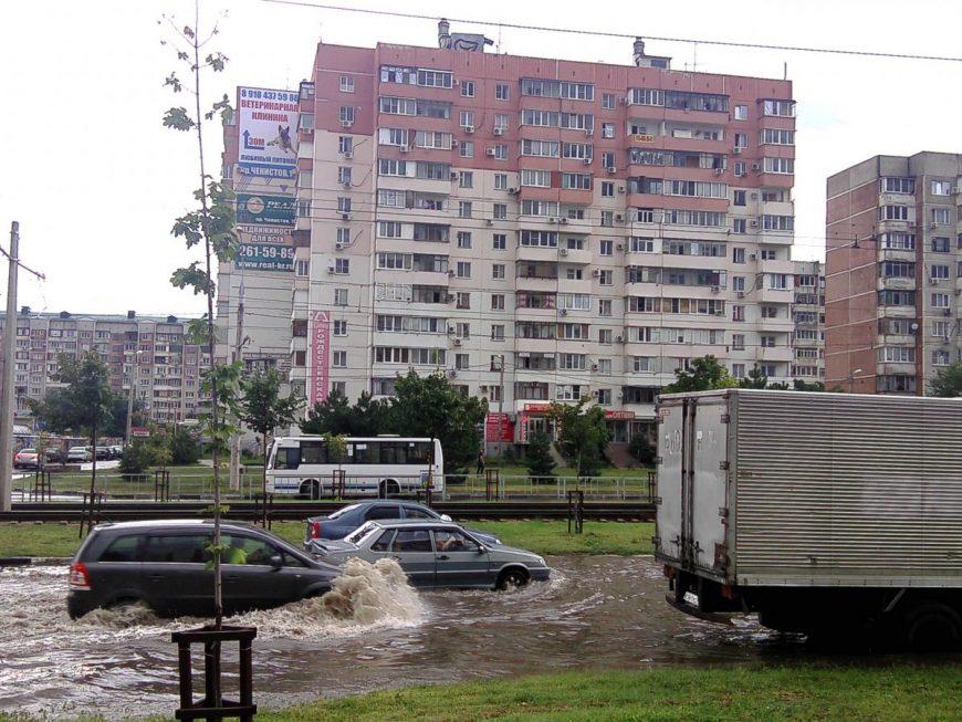Река на Чекистов