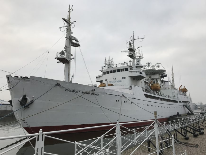 Научно-исследовательское судно, названное в честь лётчика-космонавта Виктора Пацаева