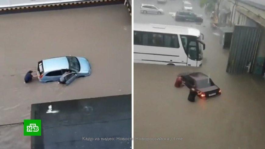 Потоп в Новороссийске