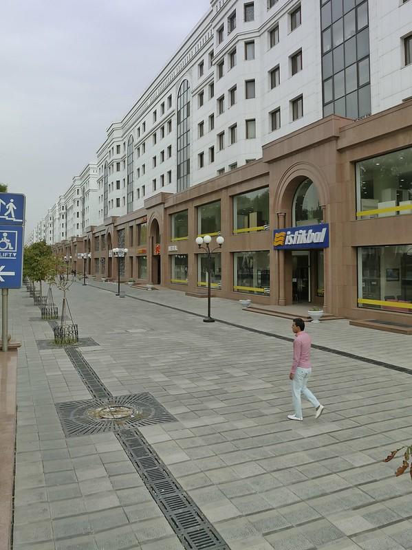 Улица Навои в феврале
