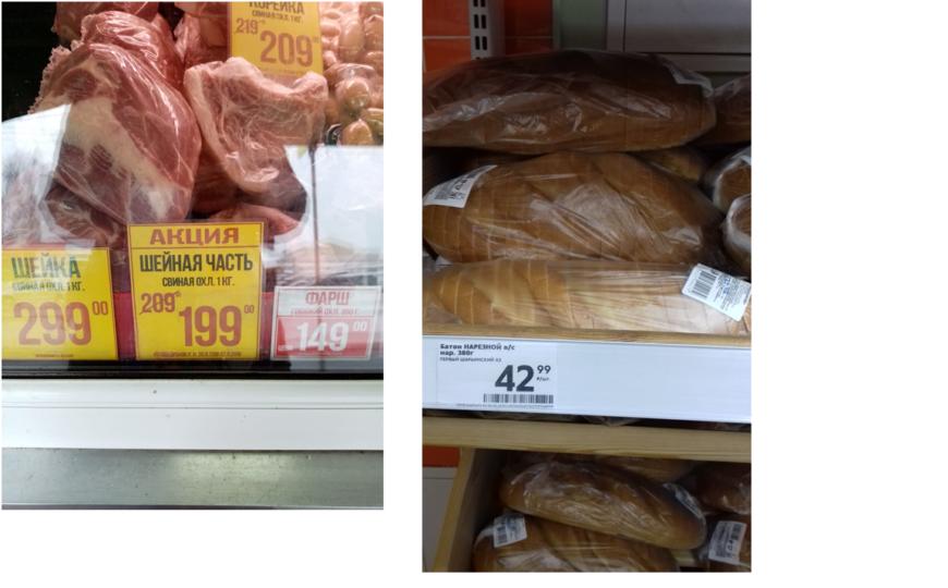 "Супермаркет ""Адмирал"""