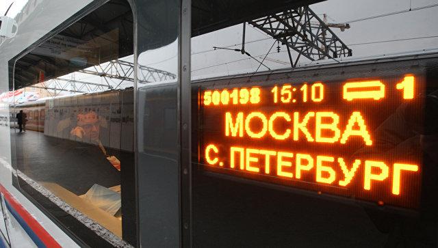 Поезд Москва-Питер
