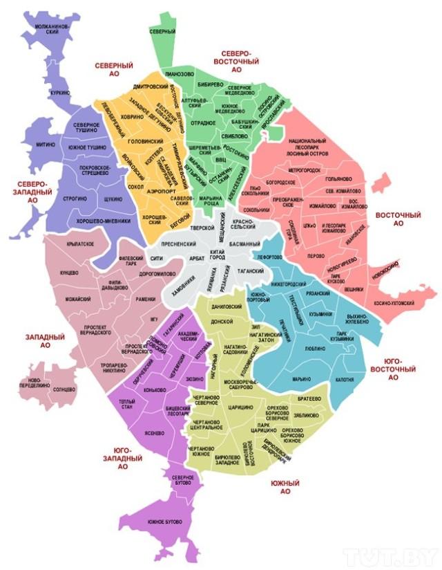 Карта округов и районов Москвы