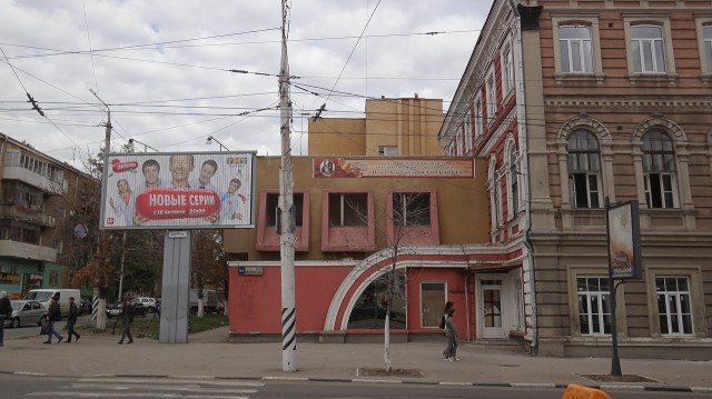 Кировский район Саратова