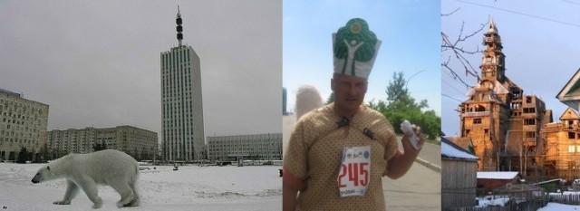 Собирательный образ города Архангельск