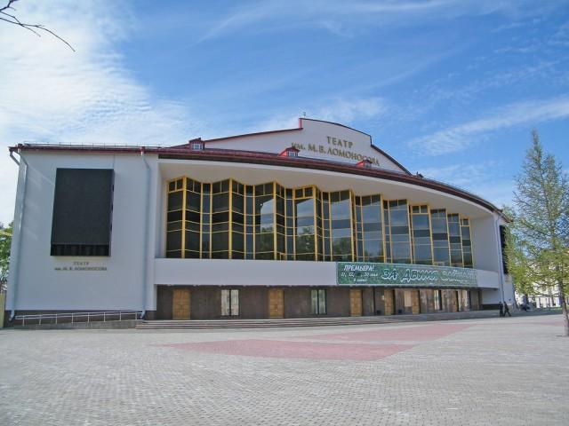 Театр Ломоносова