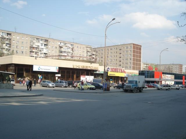Екатеринбург. Новая Сортировка