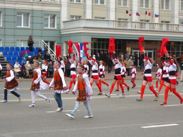 День города в Ижевске