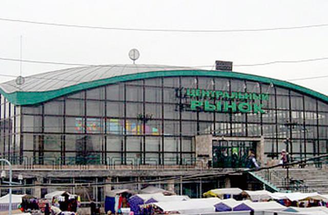 Барнаул. Центральный рынок