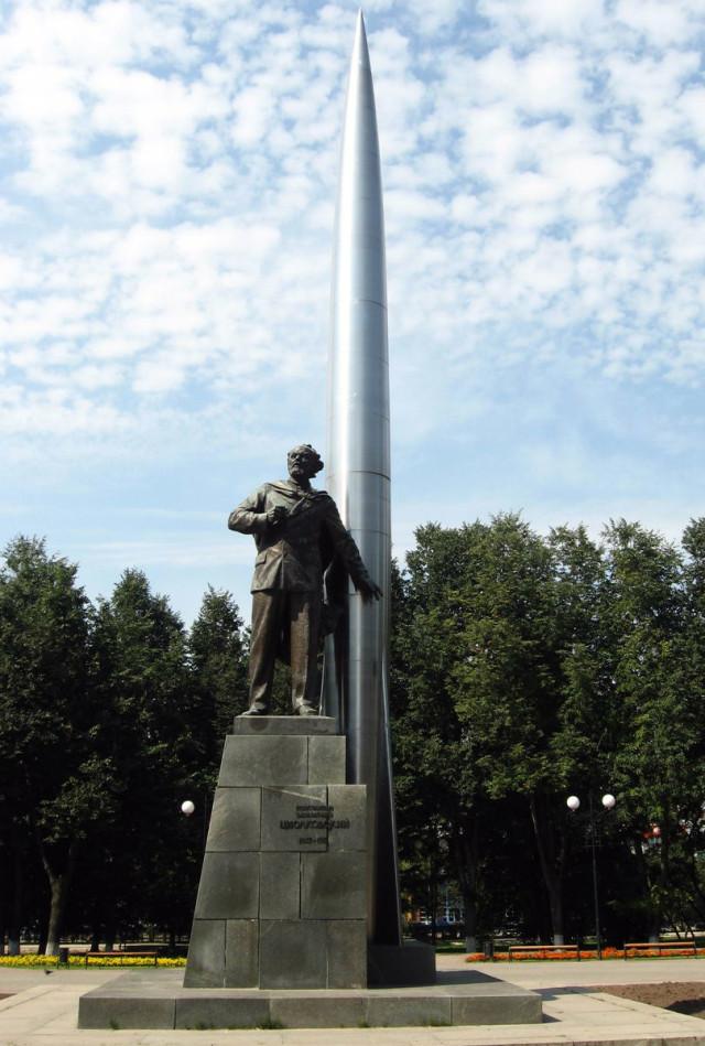 Памятник К.Э. Циолковскому в сквере Мира