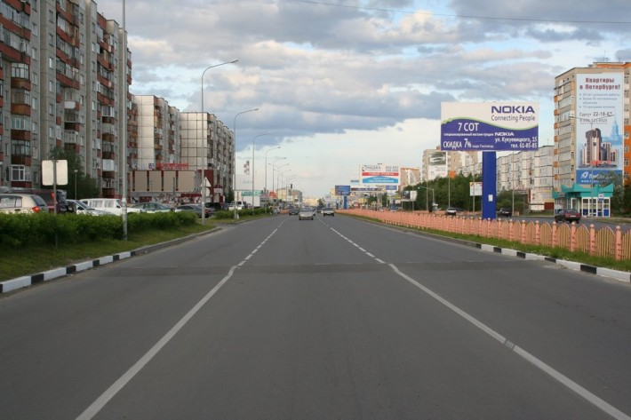 Сургут. Проспект Мира