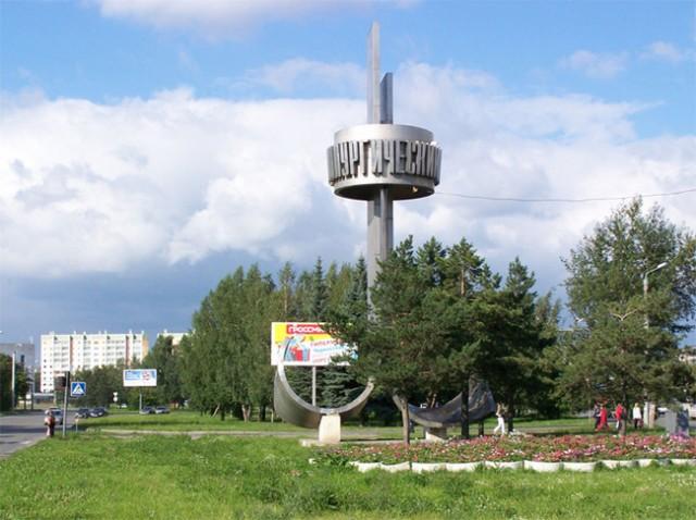 Металлургический район Челябинска
