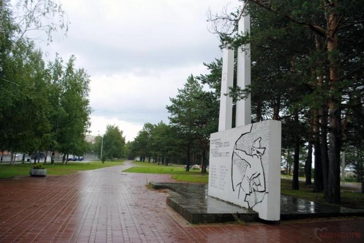 Сургут. Сквер Геологов-Первопроходцев