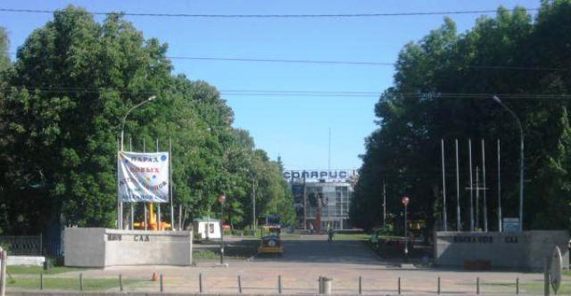 Развлекательный центр «Солярис» в парке «Быханов сад»