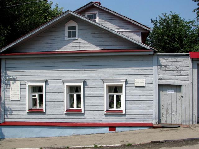 Дом-музей К.Э. Циолковского