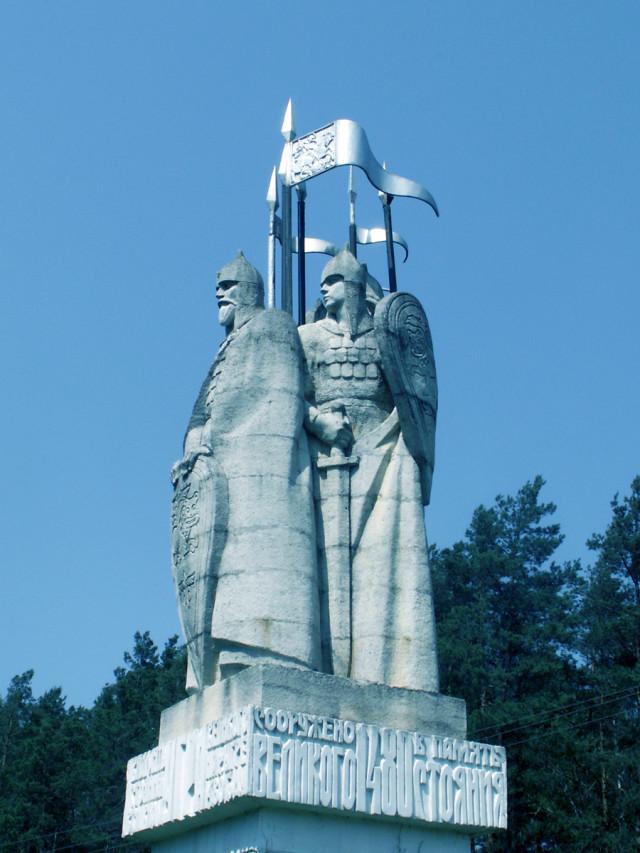 Памятник в честь Великого стояния на Угре