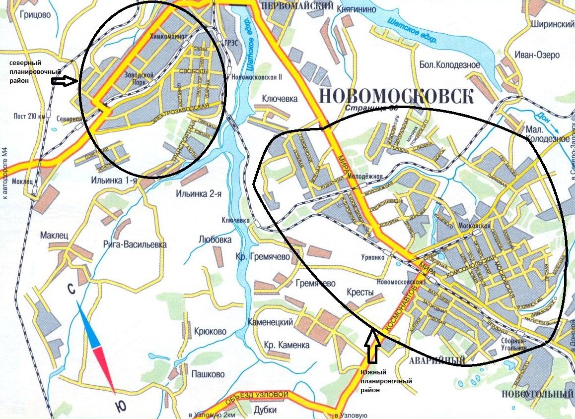 карта новомосковска картинка условие, благодаря