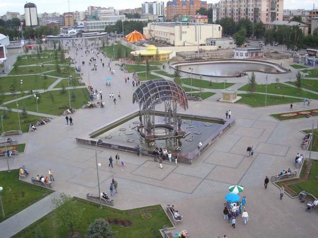Тюменский цветной бульвар