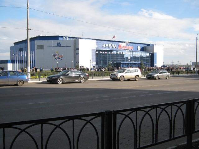 Арена Металлург