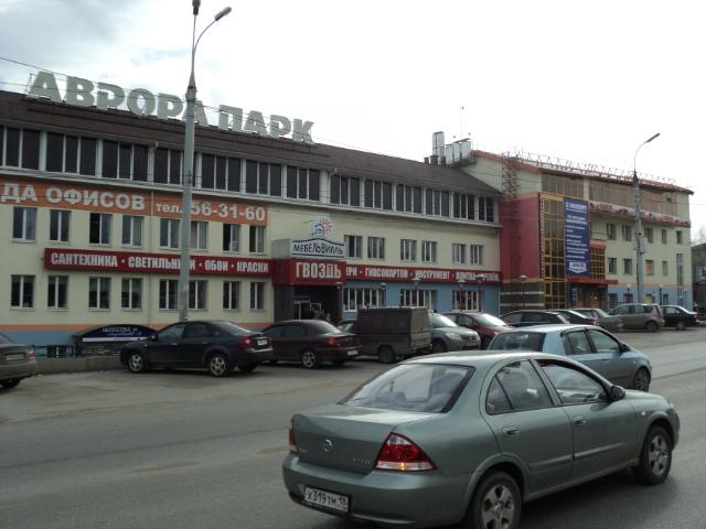 ТК «Аврора-Парк» на месте бывшего подшипникового завода
