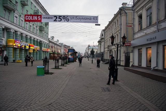 Пешеходная улица в центре города, «Казанский Арбат»