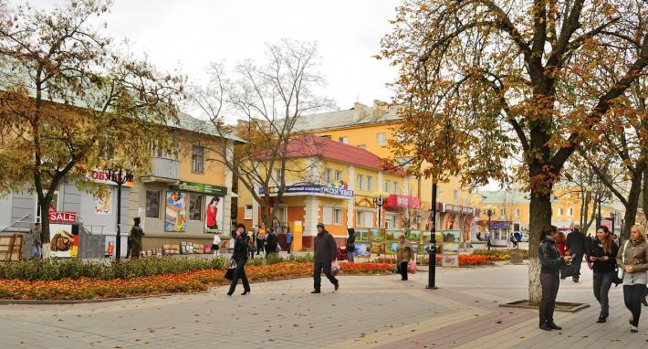 Белгород. Общий вид