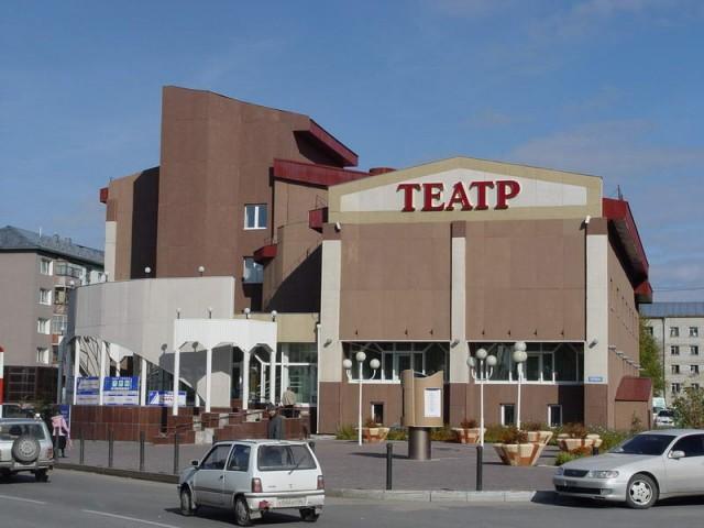 Городской драматический театр