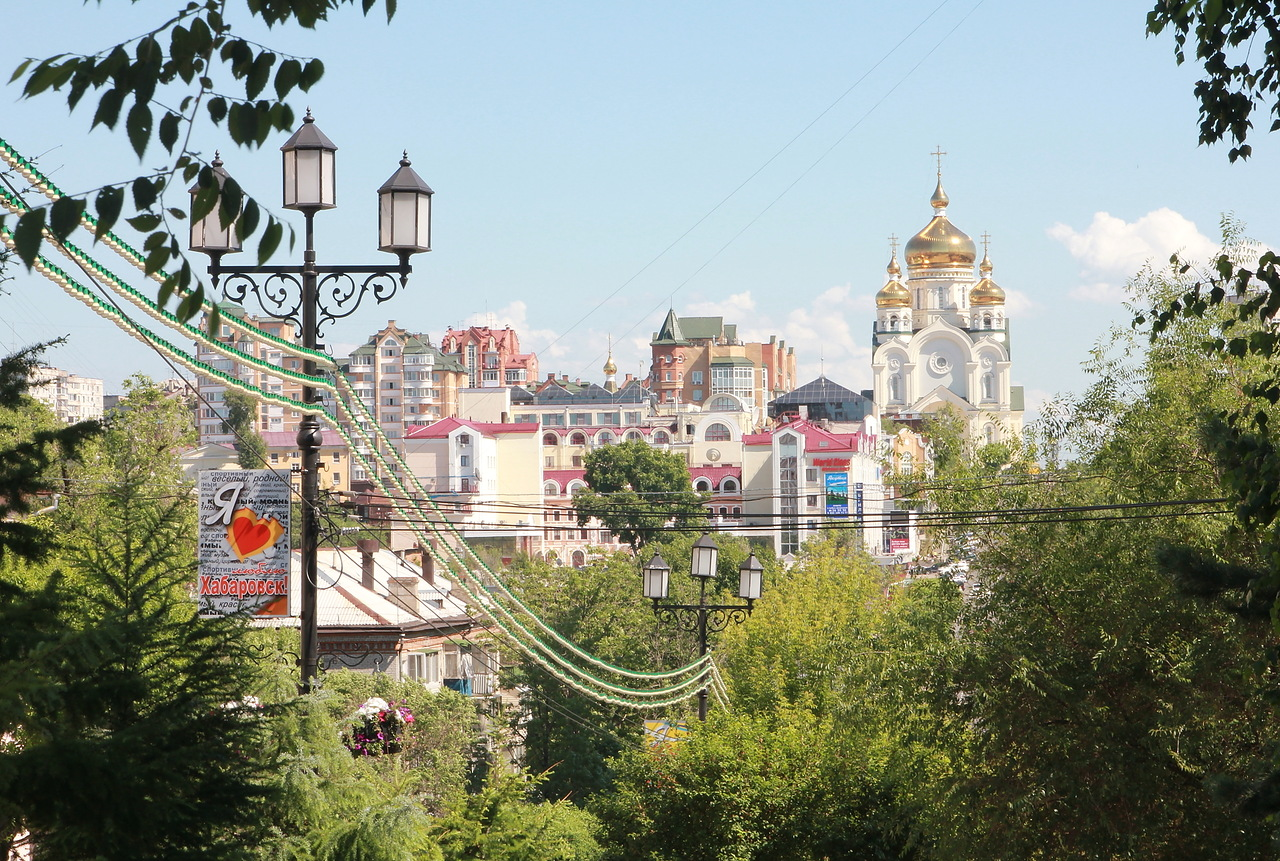 Город Хабаровск - история, климат, экология, недвижимость, достопримечательности