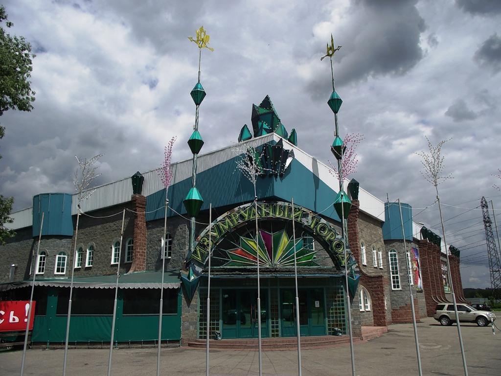 Ночные клуб изумрудны город в пензе клубы викингов в москве