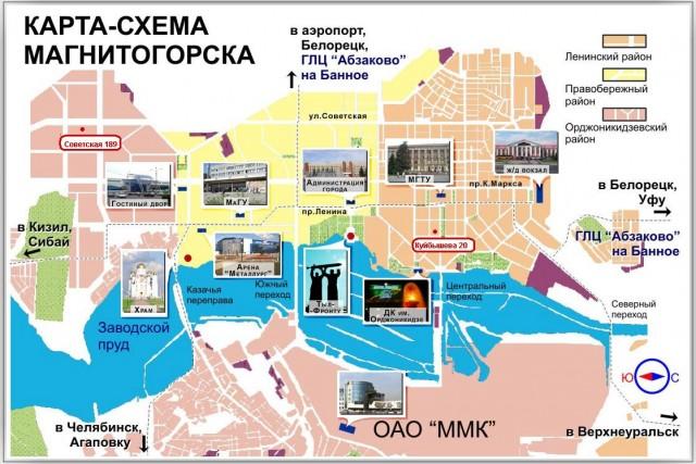 Карта Магнитогорска