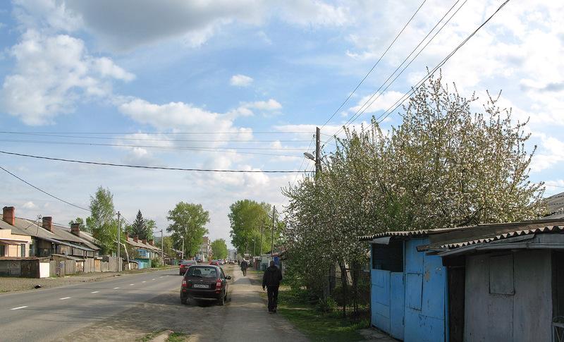 Кемерово. ФПК