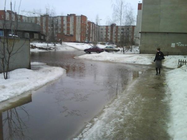 Коммунар по весне - одна большая грязная лужа