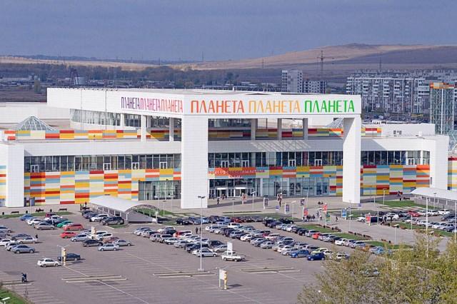 Красноярск. ТРК Планета