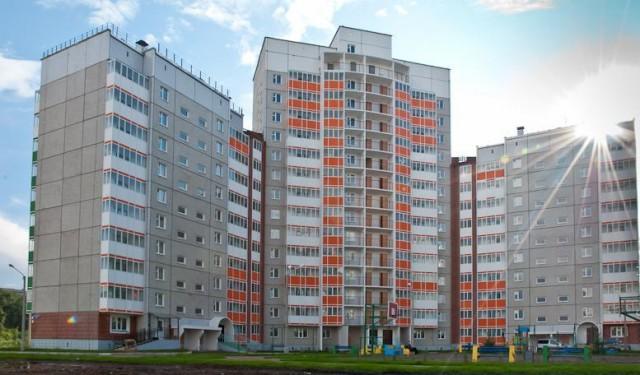 Красноярск. Утинный плес