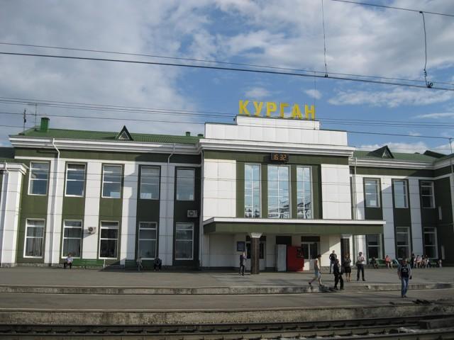 Курганский ЖД Вокзал