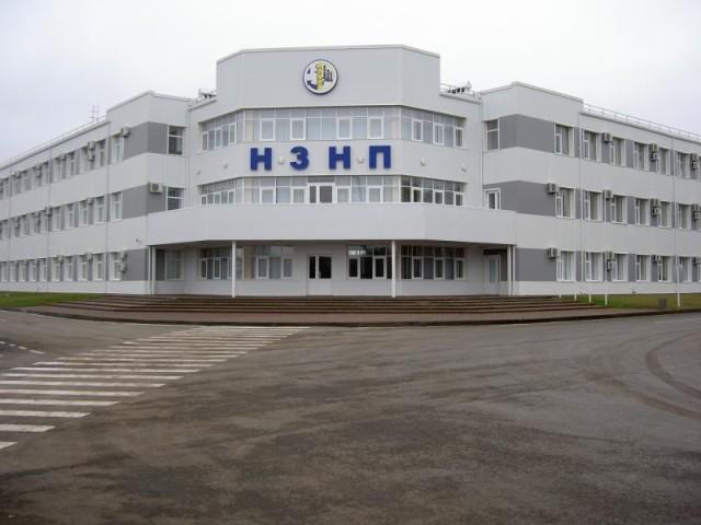 Новошахтинский завод нефтепродуктов