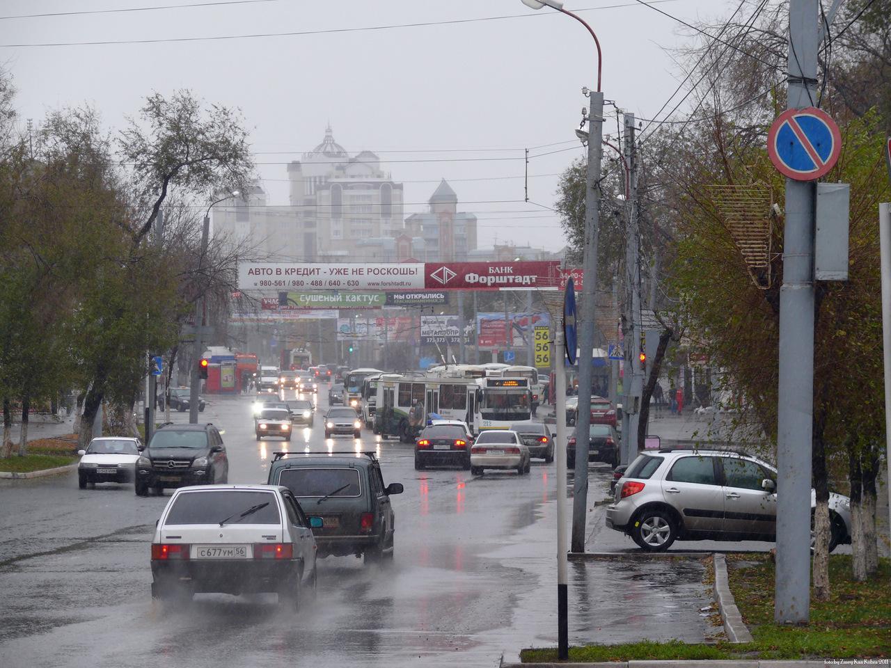 оренбург в каком банке взять кредит