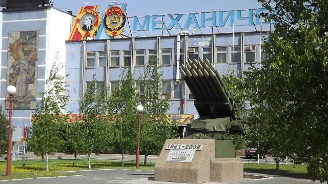 Орск. Механический завод