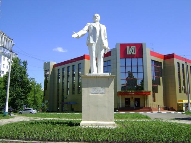 Памятник Ленину в Новомосковске