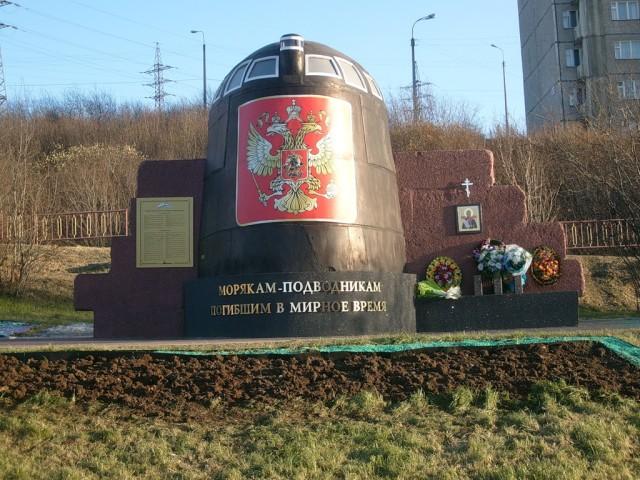 Памятник Морякам погибшим в мирное время