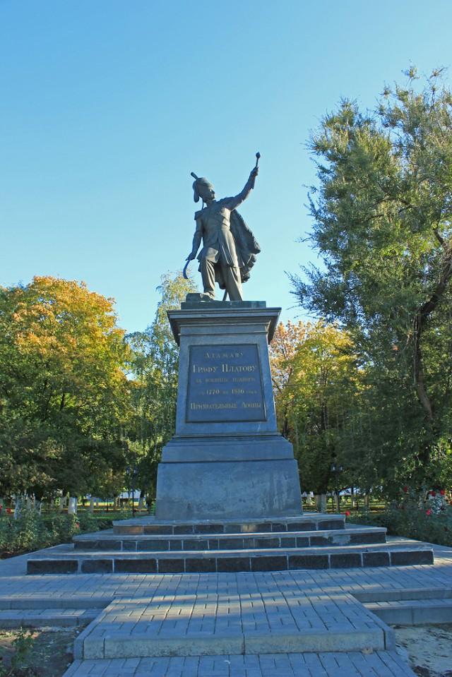 Памятник атаману М.И.Платову