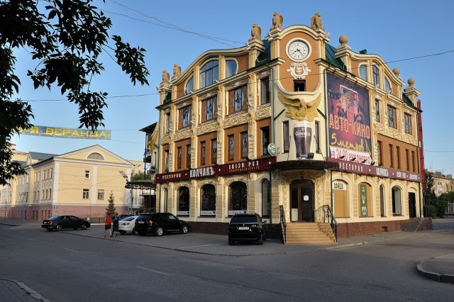 Ресторан Колчак