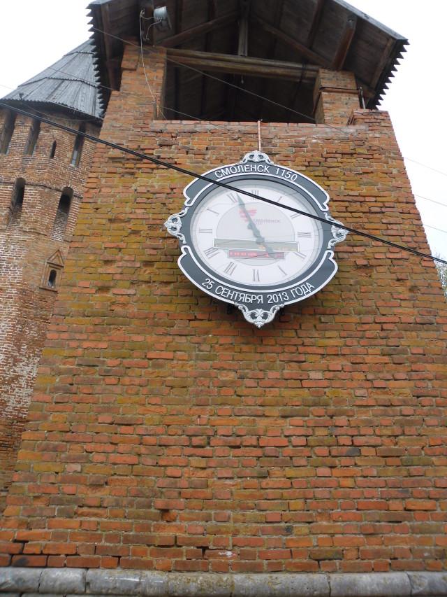 Часы на башне кремля