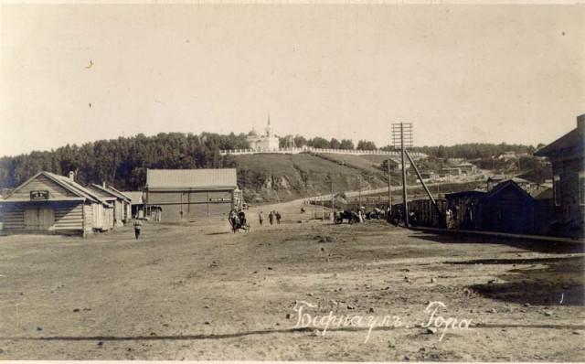 Старый Барнаул