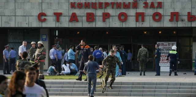 Ставрополь. Теракт