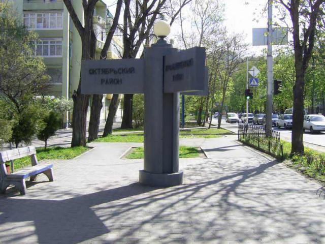 Ставрополь. Точка соединения трех районов