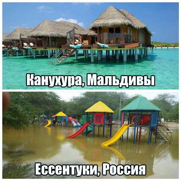 Зачем платить больше? Популярный интернет-мем на тему наводнения в Ессентуках